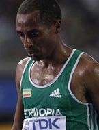 Kenenisha Bekele