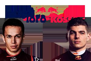 Concurso competición. Gran Premio de Australia de Fórmula 1 Tororosso